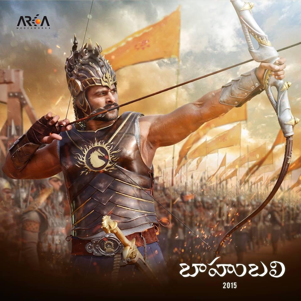 prabhas home page
